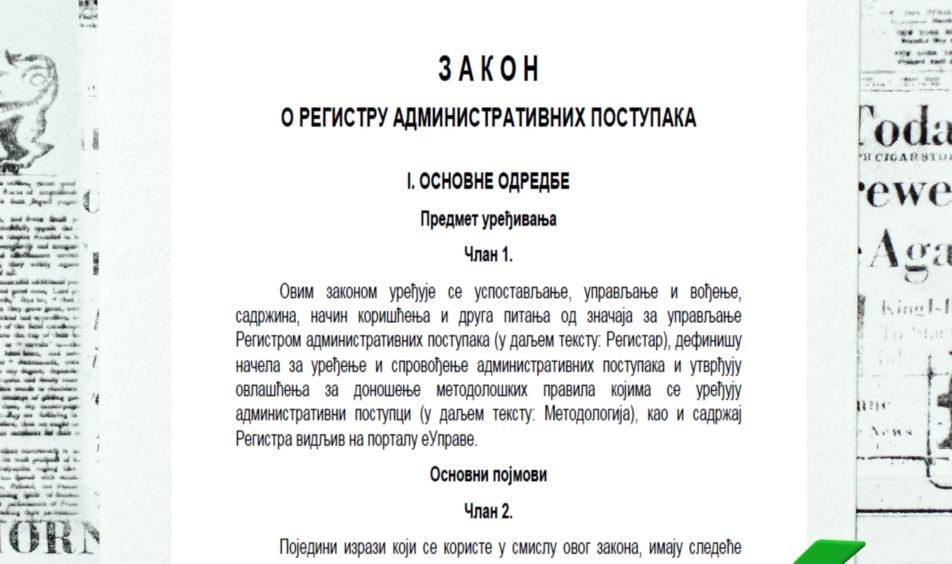 Усвојен Закон о Регистру административних поступака